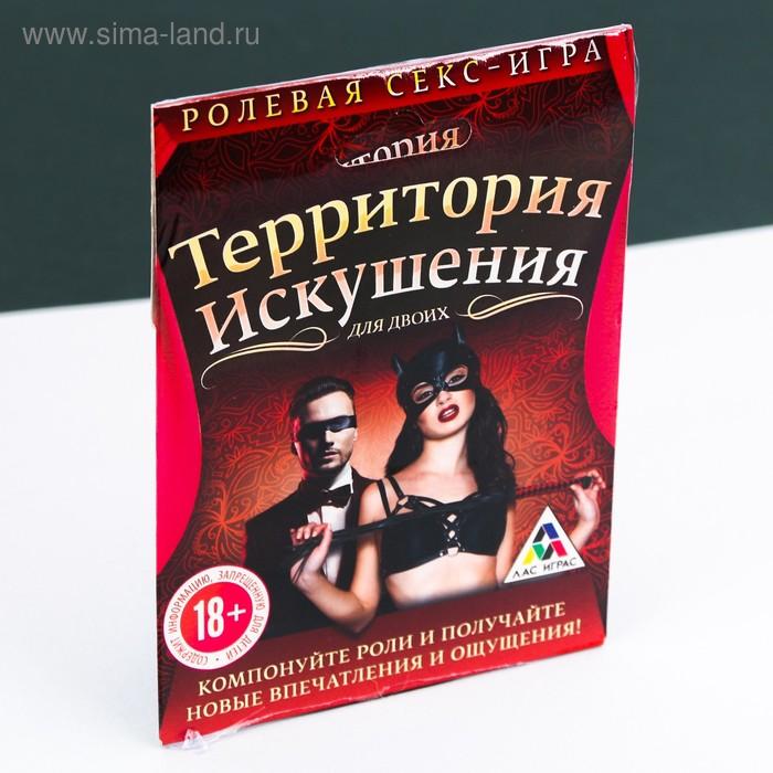 filmi-istoricheskoe-seksualnie-igri-na-dvoih-v-otele-devushki-snimayut-lifchik